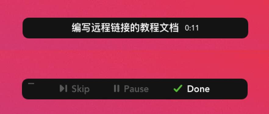 Slash Screen bar